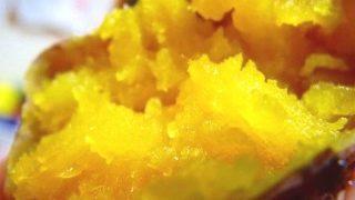オーブンレンジで!おいしい焼き芋の作り方