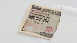 1人暮らしにおすすめ!1万円以下の安い電子レンジ